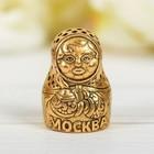 Напёрсток сувенирный «Москва», золото - фото 397755