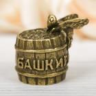 Наперсток сувенирный «Башкирия» латунь, 3,5 х 3 см