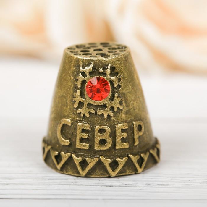 Напёрсток сувенирный «Север», латунь - фото 691037