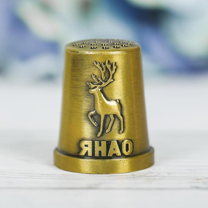 Напёрсток сувенирный «ЯНАО», латунь - фото 397698