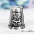Напёрсток сувенирный «Владивосток», чернёное серебро - фото 690979