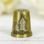 Напёрсток сувенирный «Смоленск» - фото 690991