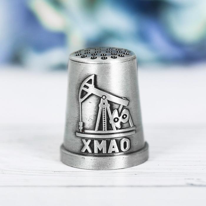 Напёрсток сувенирный «ХМАО», чернёное серебро - фото 691003