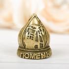 """Thimble souvenir """"Tyumen"""" brass, 2.6 x 3.4 cm"""