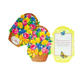 "Открытка ""8 Марта"" глиттер, тюльпаны, бабочка"