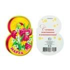"""Открытка-шильдик """"8 Марта"""" глиттер, цветы"""