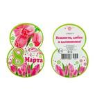 """Открытка-шильдик """"8 Марта"""" глиттер, розовые тюльпаны"""