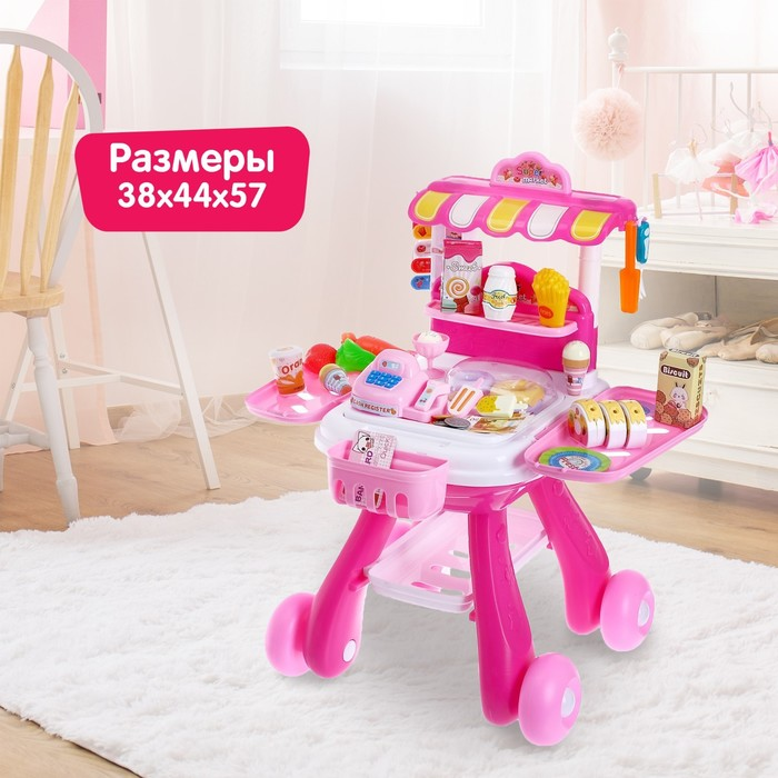 Игровой модуль-тележка «Милый магазинчик» 3 в 1