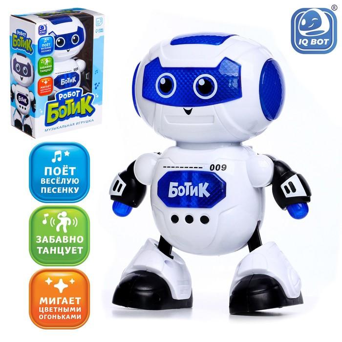 Робот-игрушка музыкальный «Ботик», танцует, звук, свет
