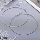 """Серьги кольца """"Классика"""" d=8 см, цвет серебро"""