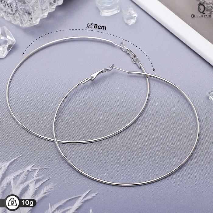 """Серьги кольца """"Классика"""", цвет серебро, d=8 см"""
