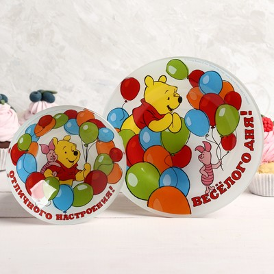 "Set 3 subject ""Fun day"" Winnie the Pooh and his friends, mug, plate, bowl 118565"