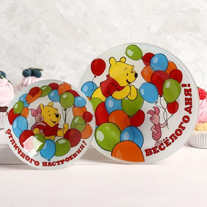 """Набор 2 предмета """"Веселого дня"""" Медвежонок Винни и его друзья, тарелка и пиалка"""