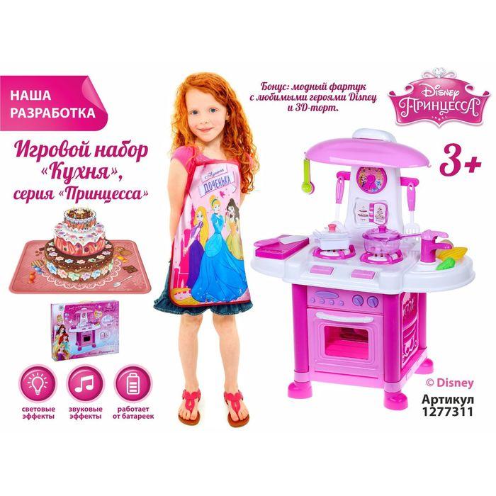 """Disney Игровой набор Кухня """"Принцессы"""", высота 64,5 см, свет, звук, №SL-00042"""