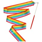 Gymnastic ribbon 2 m with a stick, the colors of the rainbow