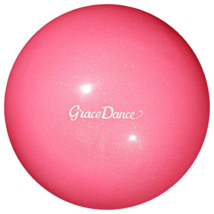 Мяч гимнастический 15 см, вес 260 гр, цвет розовый БЛЕСК