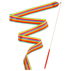 Gymnastic ribbon 4 m with a stick, the colors of the rainbow