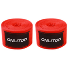 Bandage Boxing (3 m pair) color red