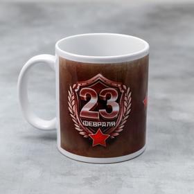 """Mug """"February 23"""" camouflage, 330 ml"""
