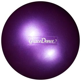 Мяч гимнастический 20 см, вес 420 г, цвет фиолетовый