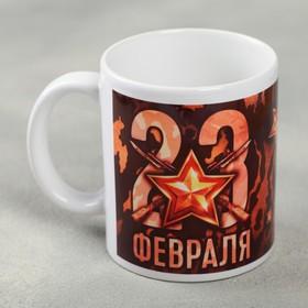 Real Defender Mug 330 ml
