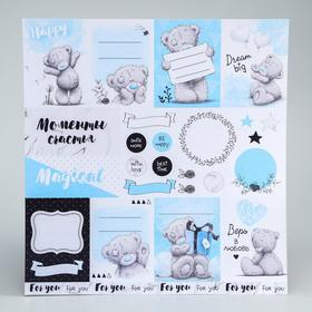 Scrapbooking paper Me To You