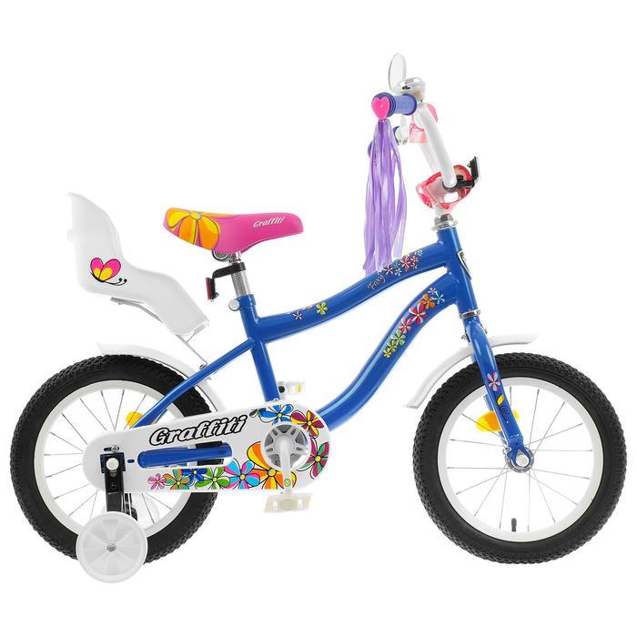 """Велосипед 14"""" Graffiti Foxy, цвет фиолетовый"""