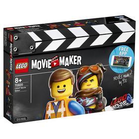 Конструктор Lego «Набор кинорежиссёра», 482 детали
