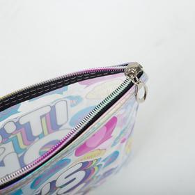 Косметичка простая, отдел на молнии, ручка, цвет разноцветный - фото 1769887