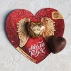 "Шоколадная валентинка ""Люблю тебя"", 15 г"