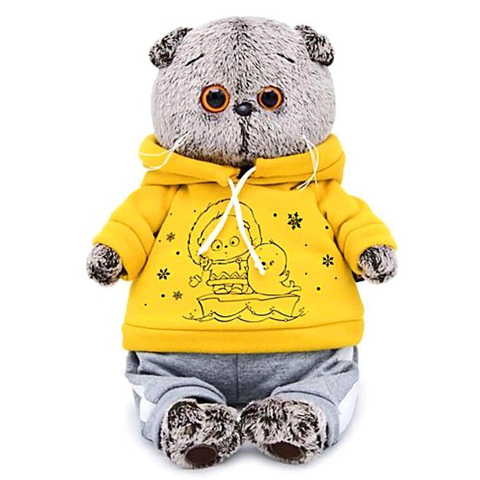 Мягкая игрушка «Басик» в спортивном костюме, 19 см - фото 4467394