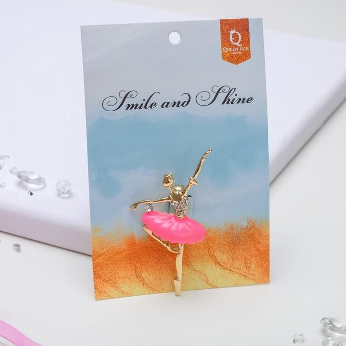 """Брошь """"Балерина"""" канкан, со стразами, цвет розовый в золоте - фото 303547769"""