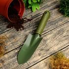 Совок посадочный, длина 25,5 см, ширина 7 см, пластиковая ручка