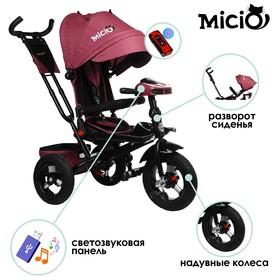 """Велосипед трёхколёсный Micio Comfort Plus, надувные колёса 12""""/10"""", цвет бордовый"""