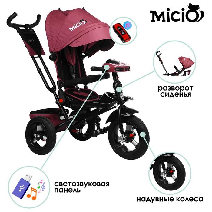 """Велосипед трёхколёсный Micio Comfort Plus 2019, надувные колёса 12""""/10"""", цвет красный"""
