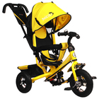 """Велосипед трёхколёсный Micio Classic Air, надувные колёса 10""""/8"""", цвет жёлтый - фото 105546787"""