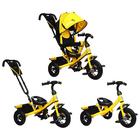 """Велосипед трёхколёсный Micio Classic Air, надувные колёса 10""""/8"""", цвет жёлтый - фото 105546788"""