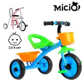 Велосипед трёхколёсный Micio Antic, цвет синий/жёлтый/зелёный