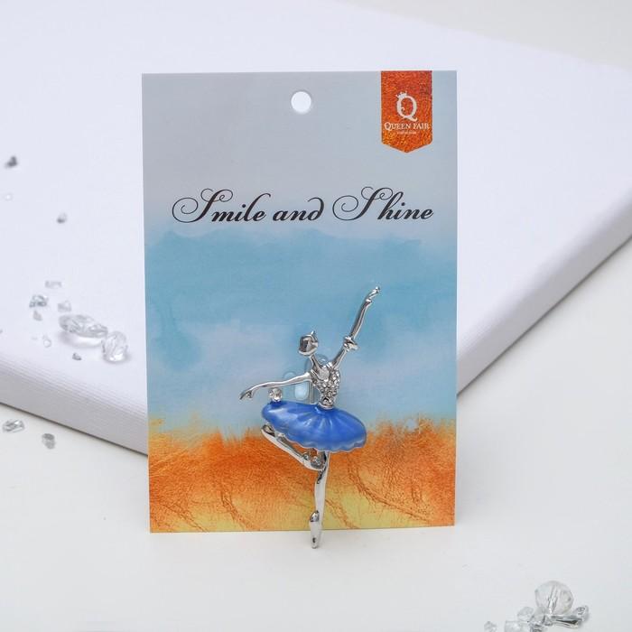 """Брошь """"Балерина"""" со стразами, цвет голубой в серебре - фото 504809600"""