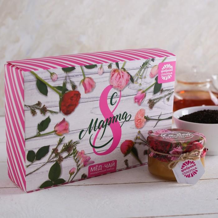 Набор подарочный «С 8 Марта»: чай чёрный 50 г, мёд 130 г