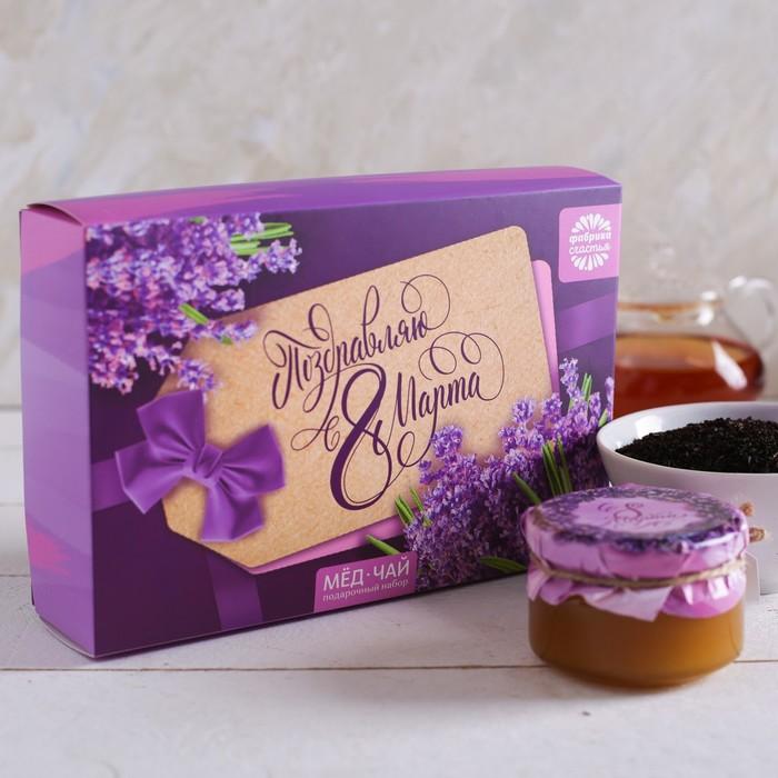 Набор подарочный «Поздравляю с 8 Марта»: чай чёрный 50 г, мёд 130 г