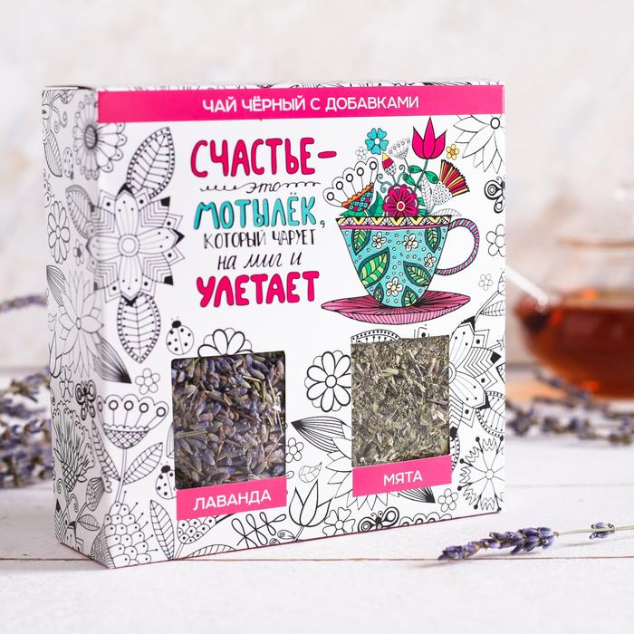 Чай чёрный с добавками «Счастье», 90 г