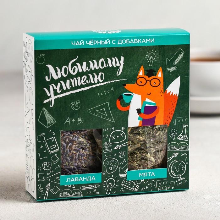 Чай чёрный с добавками «Любимому учителю», 90 г