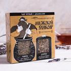 Чай чёрный с добавками «Мужской эликсир», 90 г