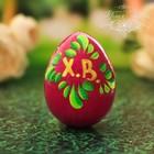 """Яйцо расписное """"Фиолетовые цветы"""" 7 см"""