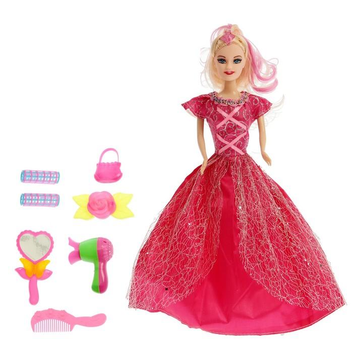 Кукла модель «Лена» с набором платьев и аксессуаров, в пакете