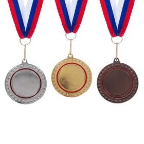 Медаль под нанесение 172, серебро