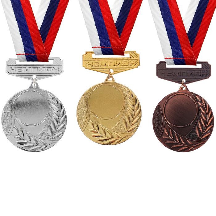 Медаль под нанесение с колодкой 149 бронза