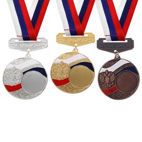 Медаль под наесение 157 серебро