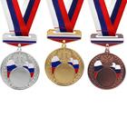 Медаль под нанесение с колодкой триколор 150 серебро